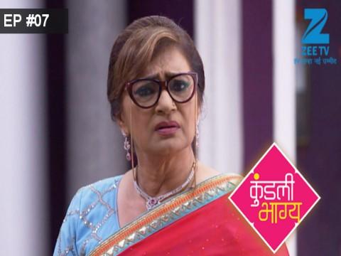Kundali Bhagya - Episode 7 - July 20, 2017 - Full Episode