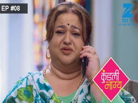 Kundali Bhagya - Episode 8 - July 21, 2017 - Full Episode