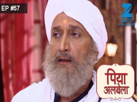 Piyaa Albela - Episode 57 - May 23, 2017 - Full Episode