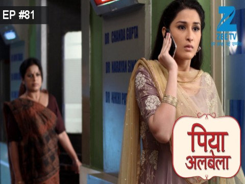 Piyaa Albela - Episode 81 - June 26, 2017 - Full Episode