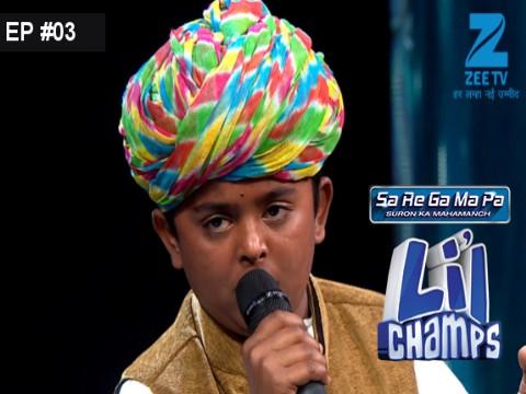 Sa Re Ga Ma Pa Lil Champs 2017 Ep 3 4th March 2017