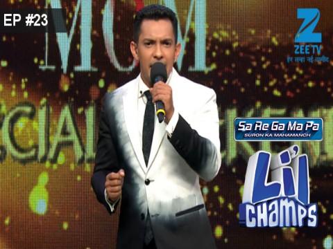 Sa Re Ga Ma Pa Lil Champs 2017 Ep 23 14th May 2017