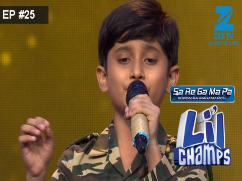 Sa Re Ga Ma Pa Lil Champs 2017 - Episode 25 - May 21, 2017 - Full Episode