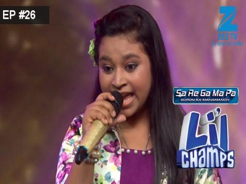 Sa Re Ga Ma Pa Lil Champs 2017 Ep 26 27th May 2017
