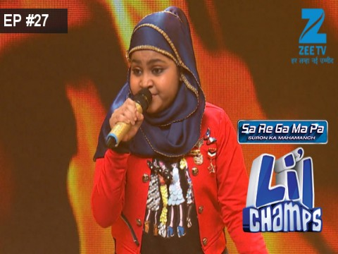Sa Re Ga Ma Pa Lil Champs 2017 - Episode 27 - May 28, 2017 - Full Episode
