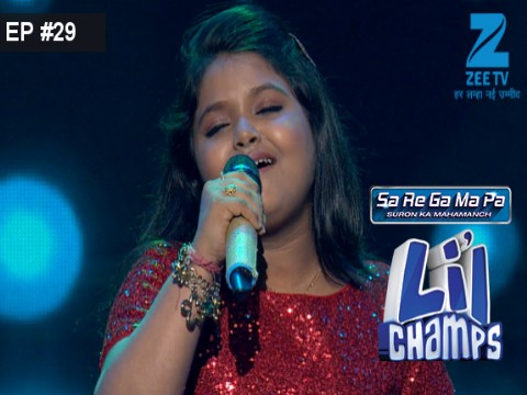 Sa Re Ga Ma Pa Lil Champs 2017 - Episode 29 - June 4, 2017 - Full Episode