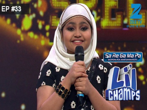Sa Re Ga Ma Pa Lil Champs 2017 - Episode 33 - June 18, 2017 - Full Episode