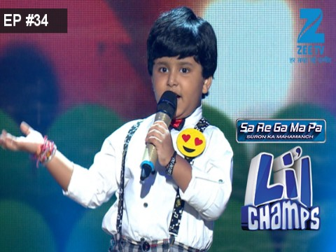 Sa Re Ga Ma Pa Lil Champs 2017 - Episode 34 - June 24, 2017 - Full Episode