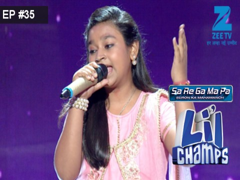 Sa Re Ga Ma Pa Lil Champs 2017 - Episode 35 - June 25, 2017 - Full Episode