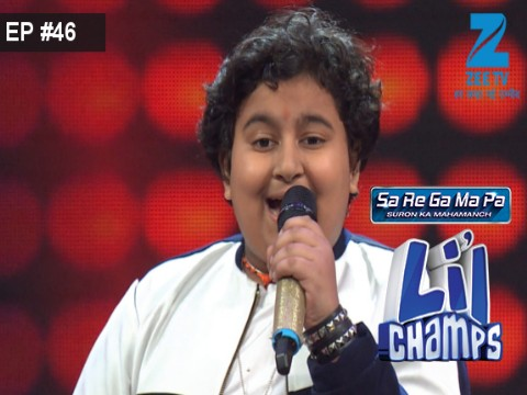 Sa Re Ga Ma Pa Lil Champs 2017 - Episode 46 - August 5, 2017 - Full Episode