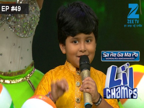 Sa Re Ga Ma Pa Lil Champs 2017 - Episode 49 - August 13, 2017 - Full Episode