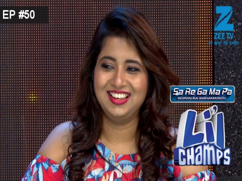 Sa Re Ga Ma Pa Lil Champs 2017 - Episode 50 - August 20, 2017 - Full Episode