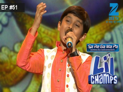 Sa Re Ga Ma Pa Lil Champs 2017 EP 51 26 Aug 2017