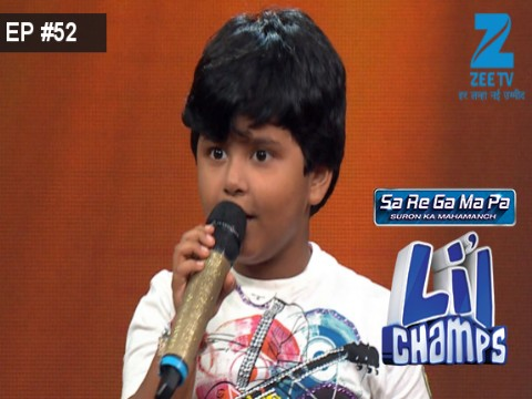 Sa Re Ga Ma Pa Lil Champs 2017 EP 52 27 Aug 2017