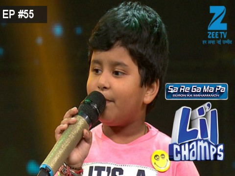 Sa Re Ga Ma Pa Lil Champs 2017 EP 55 09 Sep 2017