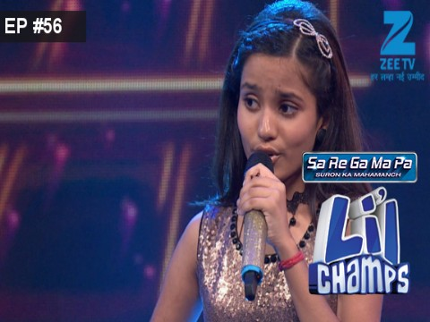 Sa Re Ga Ma Pa Lil Champs 2017 EP 56 10 Sep 2017