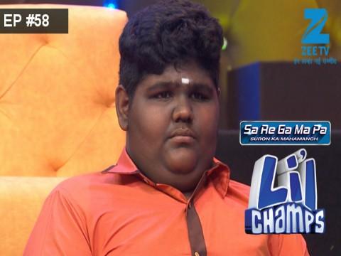 Sa Re Ga Ma Pa Lil Champs 2017 - Episode 58 - September 17, 2017