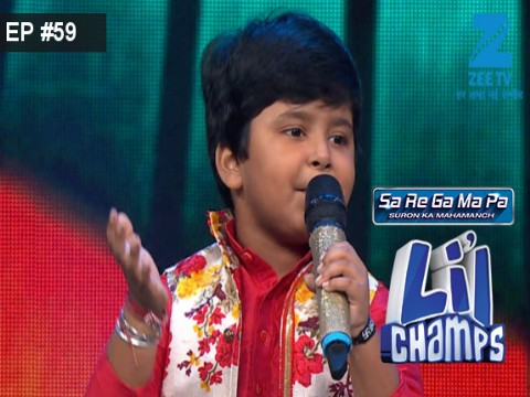 Sa Re Ga Ma Pa Lil Champs 2017 EP 59 23 Sep 2017