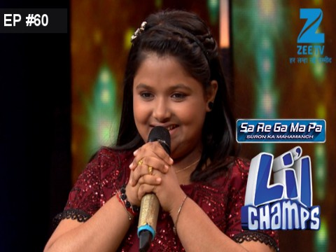 Sa Re Ga Ma Pa Lil Champs 2017 EP 60 24 Sep 2017