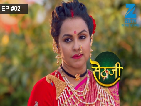 Sethji Ep 2 18th April 2017