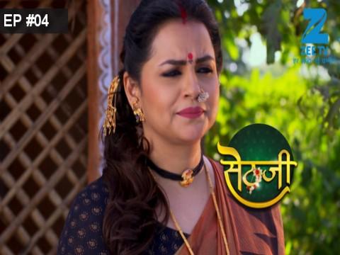 Sethji - Episode 4 - April 20, 2017 - Full Episode