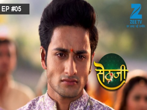 Sethji Ep 5 21st April 2017