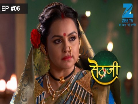 Sethji Ep 6 24th April 2017