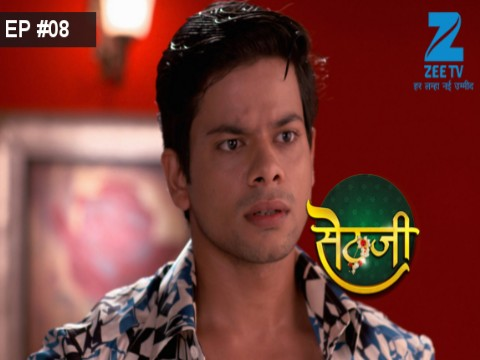 Sethji Ep 8 26th April 2017