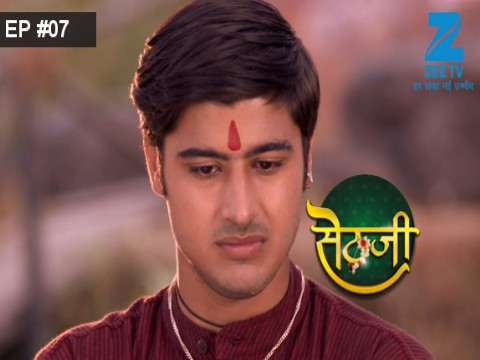 Sethji Ep 7 25th April 2017