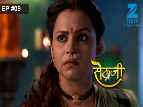 Sethji Ep 9 27th April 2017