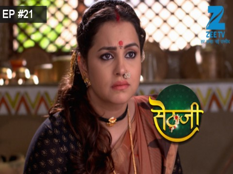 Sethji - Episode 21 - May 15, 2017 - Full Episode