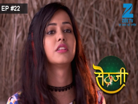 Sethji - Episode 22 - May 16, 2017 - Full Episode