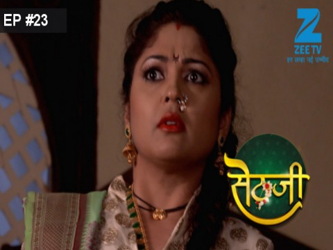 Sethji - Episode 23 - May 17, 2017 - Full Episode