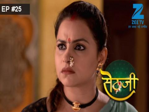Sethji - Episode 25 - May 19, 2017 - Full Episode