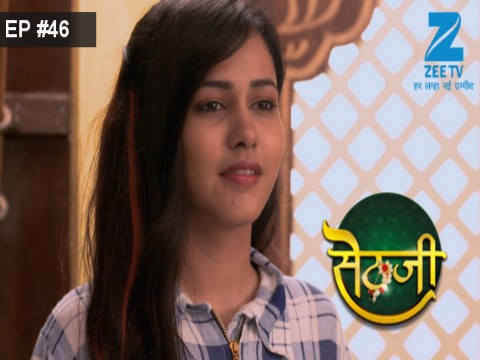 sethji serial episode