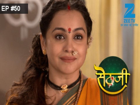 Sethji - Episode 50 - June 23, 2017 - Full Episode