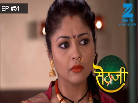 Sethji - Episode 51 - June 26, 2017 - Full Episode