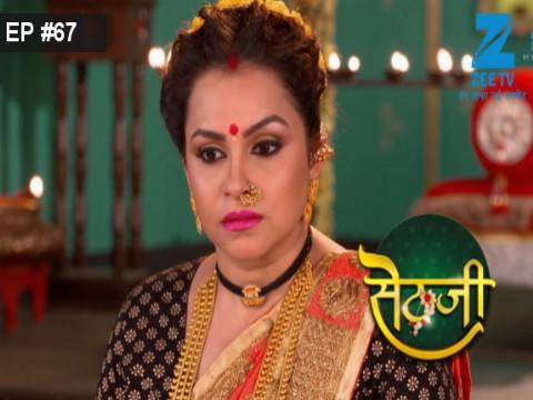 Sethji - Episode 67 - July 18, 2017 - Full Episode