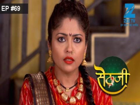 Sethji - Episode 69 - July 20, 2017 - Full Episode
