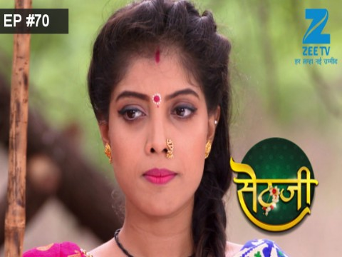 Sethji - Episode 70 - July 21, 2017 - Full Episode