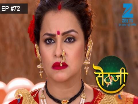 Sethji - Episode 72 - July 25, 2017 - Full Episode