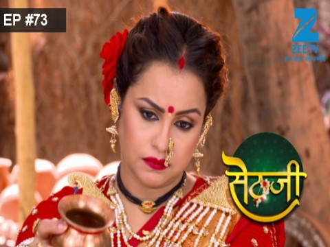 Sethji - Episode 73 - July 26, 2017 - Full Episode