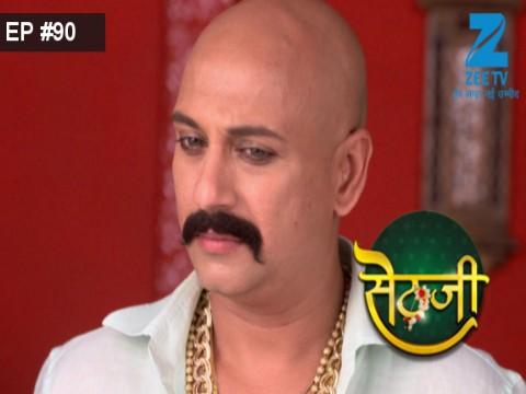 Sethji - Episode 90 - August 18, 2017 - Full Episode