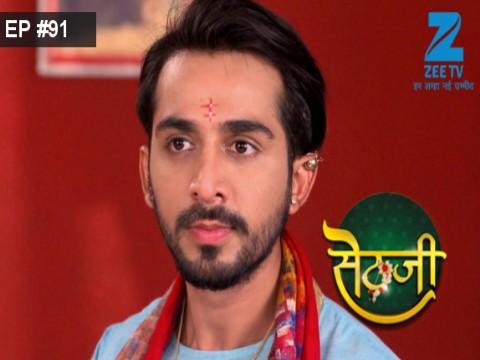 Sethji - Episode 91 - August 21, 2017 - Full Episode