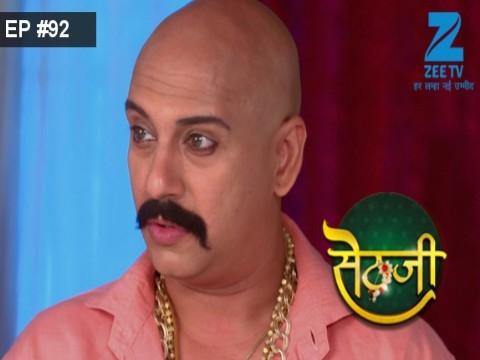 Sethji - Episode 92 - August 22, 2017 - Full Episode