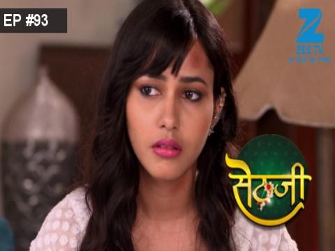 Sethji - Episode 93 - August 23, 2017 - Full Episode