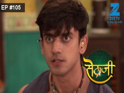 Sethji - Episode 105 - September 8, 2017 - Full Episode