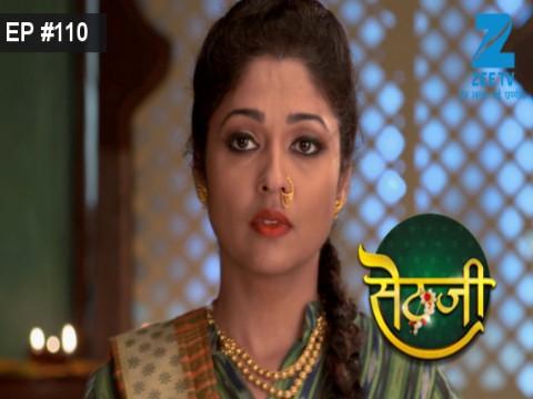 Sethji - Episode 110 - September 15, 2017 - Full Episode