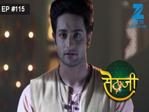Sethji - Episode 115 - September 22, 2017 - Full Episode