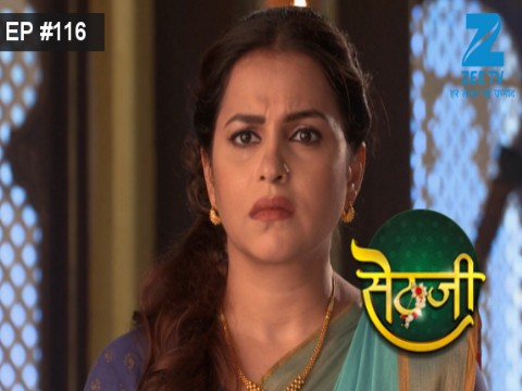 Sethji Ep 116 25th September 2017